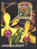 モザンピーク切手 2002年 インコ 鳥  【小型シート】