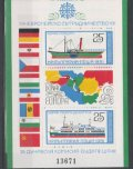 ブルガリア切手198年 ヨーロッパのドナウ川 船 【小型シート】