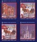 アメリカ クリスマスシール 2000年 馬そり 教会