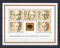 ドイツ切手 1982年 西ドイツの歴代大統領 小型シート