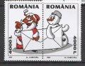 ルーマニア切手 2003年 サンタクロース 2種