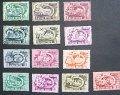 ハンガリー切手 1950年  5年計画 13種