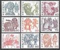 スイス切手 1977年 民族 行事 9種