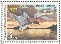 ロシア切手 1990年  カモ 1種
