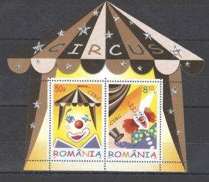 画像1: ルーマニア切手 2011年 サーカス 小型シート 2種