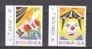 画像2: ルーマニア切手 2011年 サーカス 小型シート 2種