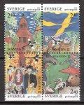 スウェーデン切手 1991年 スカンセン野外博物館100年 割引切手 連刷田型