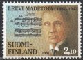 フィンランド切手 1987年 フィンランドの作曲家 1種