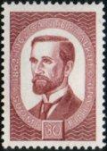 フィンランド切手 1962年 フィンランド中央党 サンテリ・アルキオ 1種