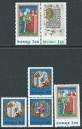 スウェーデン切手 1976年 クリスマス 6種