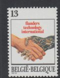 ベルギー切手 1987年 新技術 1種