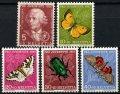 スイス切手 1957年 児童福祉 エゾベニシタバ バラツヤハナツグリ クロケアモンキチョウ スグリシロエダシャク 5種