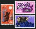 イスラエル切手 1963年 ユダヤ教 新年 3種