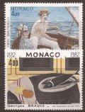 モナコ切手 1982年 絵画 モネ ジョルジュ・ブラック 2種