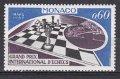 モナコ切手 1967年 チェス選手権 1種