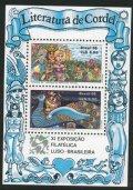 ブラジル切手 1986年 ルーソ ブラジル郵趣展LUBRAPEX 小型シート