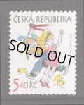 チェコ切手 2002年 子ども イースター 1種