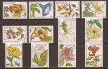 スリナム切手 1983年 花 エリスリナ・フスカ 12種