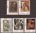 イスラエル切手 1972年 絵画 彫刻 芸術 5種
