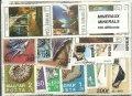 世界の鉱物、岩、宝石 切手 セット100