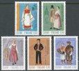 画像2: フィンランド切手 1972年 民族衣装  5種 (2)