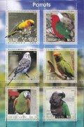 エリトリア切手 2017年 インコ 鳥 6種 シート