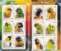 モーリタニア切手 2018年 インコ 鳥 12種 2シートセット