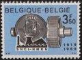 ベルギー切手 1969年 クレジット協会 1種