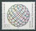 旧西ドイツ切手 1990年 国際電気通信連合125年 1種
