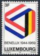 ルクセンブルク切手  1969年 ベネルクス通関25周年記念 1種