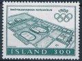 アイスランド切手 1980年 モスクワ オリンピック 1種