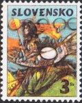 スロバキア 切手 1997年 民族 伝統 1種