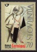 スロベニア切手 1998年 絵画 アブグスト・チェルニゴイ 1種