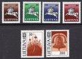 リトアニア切手 1990-91年 紋章 6種
