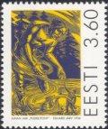 エストニア切手 1998年 ジュアン・ジュク 1種