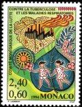 モナコ切手 1994年 結核と戦う 1種