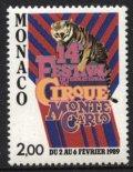 モナコ切手 1988年 サーカス 1種