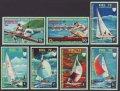 赤道ギニア切手 1972年 オリンピック 7種
