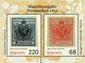 オーストリア切手 2018年 紋章 小型シート