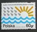 ポーランド切手 1995年 ポーランドの天気予報 気象学 1種