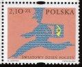 ポルトガル切手 2004年 ポストマン 1種