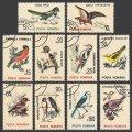 ルーマニア切手 1993年 鳥  10種