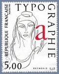 フランス切手 1986年 ジッドのタイポグラフティー レイモン・ジットの自画像 1種