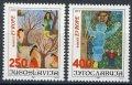 ユーゴスラビア切手 1987年 児童画 2種