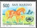 サンマリノ切手  1983年 国連 世界食糧プログラム 馬 1種