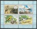 ベラルーシ切手 2002年 鳥シュバシコウ ニシコウライウグイス タイリクハクセキレイ