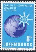 ルクセンブルク切手 1983年 関税協力協議会 1種