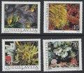 ユーゴスラビア切手 1985年 海藻 サンゴ 藻類 4種