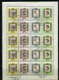 ハンガリー切手 1962年 切手の日 シート