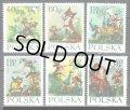 ポーランド切手 1962年 童話 6種